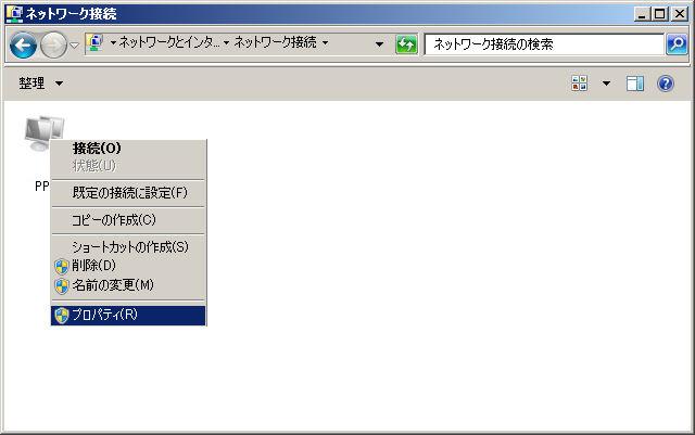 ネットワーク4