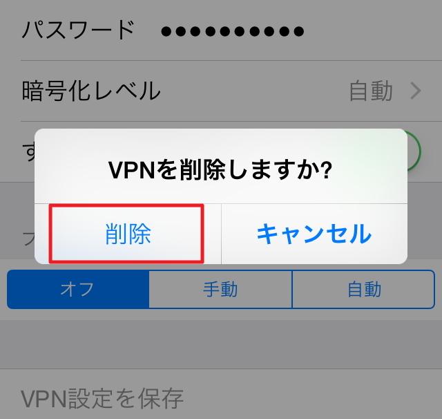 iPhone03n