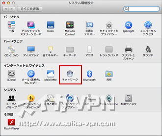 mac_pic_02