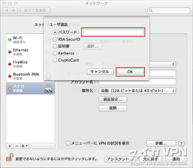 mac_pic_05