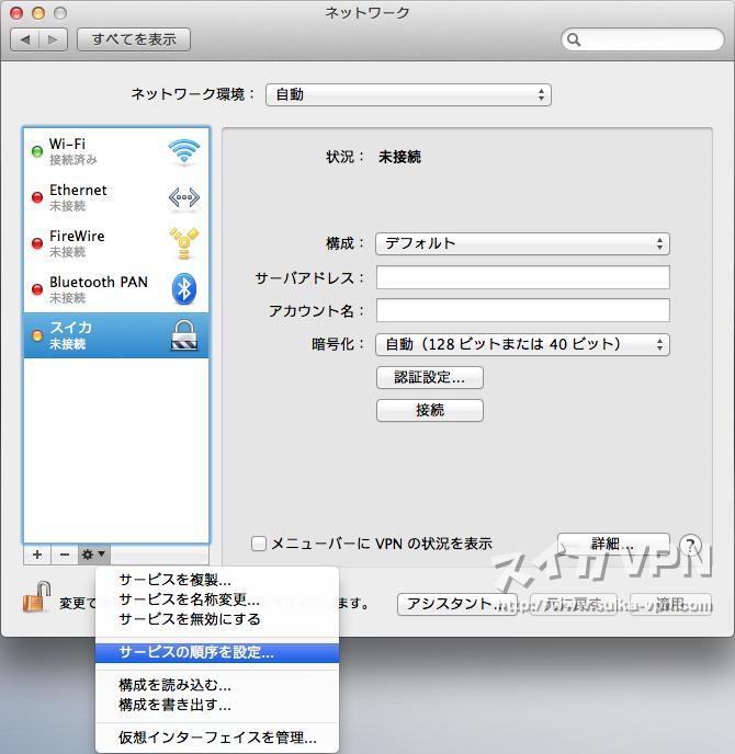 mac_pic_06