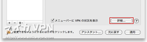 mac_pic_07
