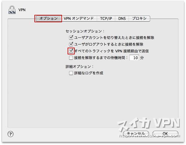 mac_pic_08
