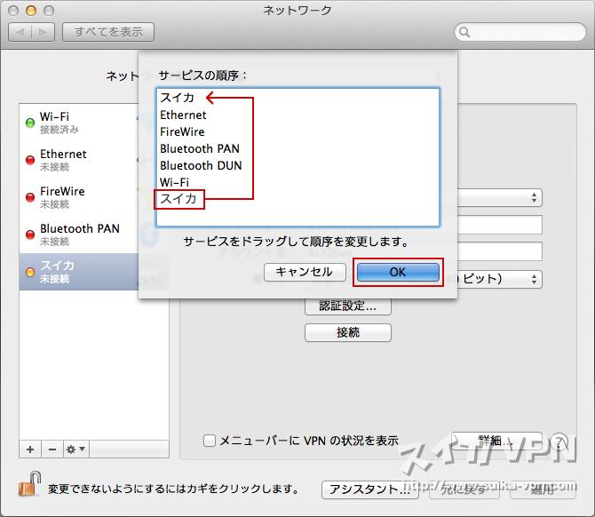 mac_pic_09