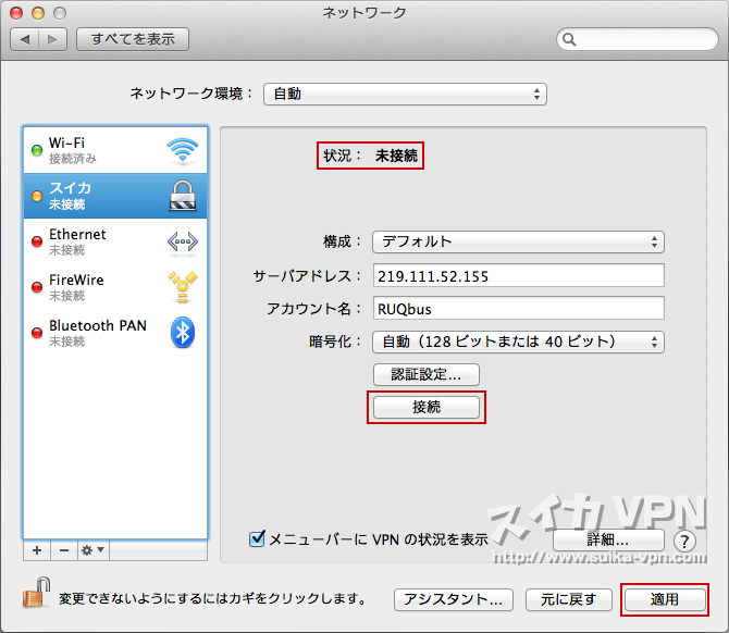 mac_pic_10