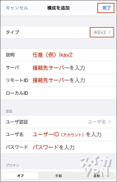 iphone_i03
